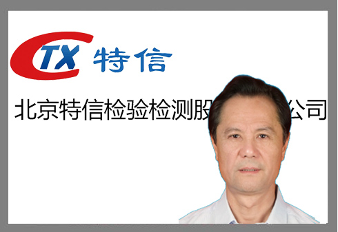 "<div style=""text-align:center;""> 李苏<br /> 副总经理/技术负责人 </div>"