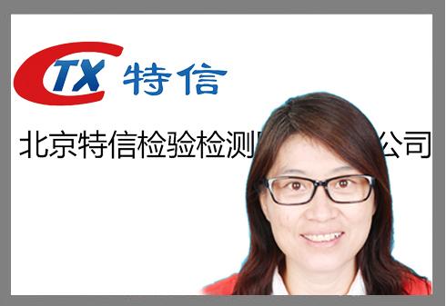"<div style=""text-align:center;""> 杨红艳<br /> 副总经理/质量负责人 </div>"