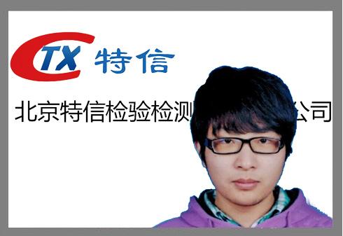 "<div style=""text-align:center;""> 庞磊 </div> <span> <div style=""text-align:center;""> 综合管理部部长 </div> </span>"